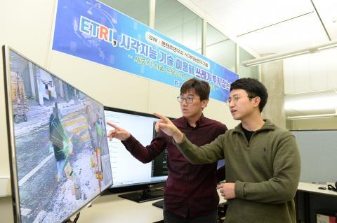 ETRI 연구진이 시각지능 기술을 이용해 투기물을 지닌 사람 의 행동을 분석하고 있다  ⓒ ETRI
