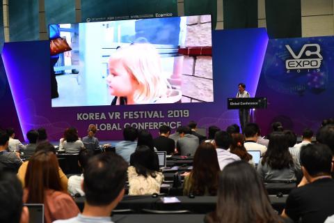 코리아 VR 페스티벌2019 행사 중 하나인 글로벌 컨퍼런스 모습 Ⓒ 김애영/ ScienceTimes