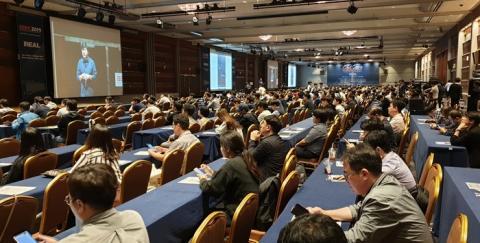 내년도 보안 정책의 방향을 전망하는 컨퍼런스가 과기정통부 주최로 개최되었다 ⓒ 김준래/ScienceTimes