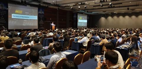 최신 웹 표준기술을 공유하고 향후 발전방향을 모색하는 행사가 개최되었다 ⓒ 김준래/ScienceTimes