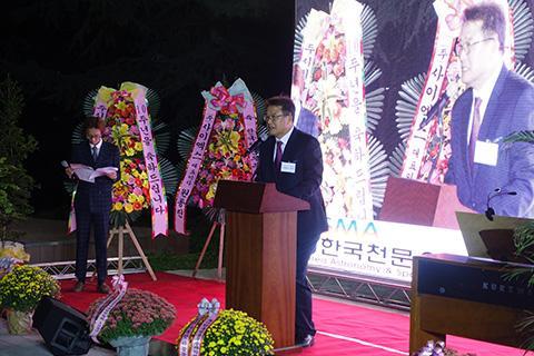 기념사를 낭독하는 최형빈 회장. © 심창섭 / ScienceTimes