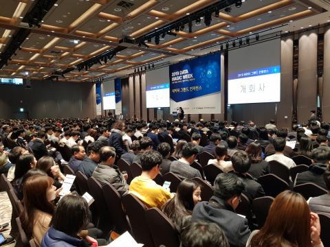 2019 데이터 그랜드 컨퍼런스가 지난 27일 서울드래곤시티에서 열렸다. ⓒ 김순강 / ScienceTimes