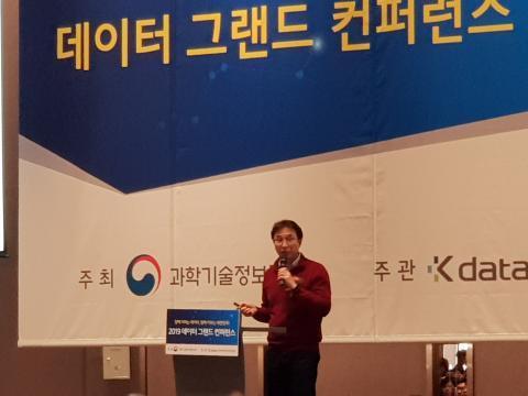 조성준 서울대 교수가 '빅데이터를 통한 가치 창출'을 주제로 기조연설했다.