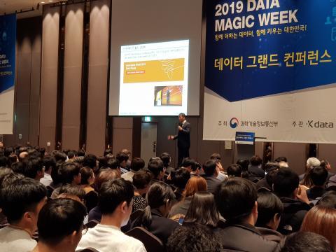 박주석 경희대 교수가 '차세대 데이터 거버넌스 전략'을 주제로 비즈니스 키노트에 강연했다.
