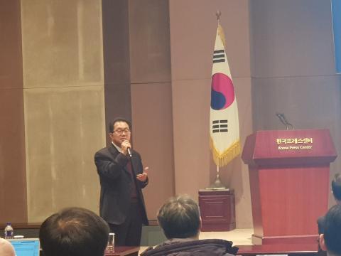이정준 한국산업기술대 교수가 '5G시대의 실감콘텐츠 기술과 서비스 동향'에 대해 발제했다.