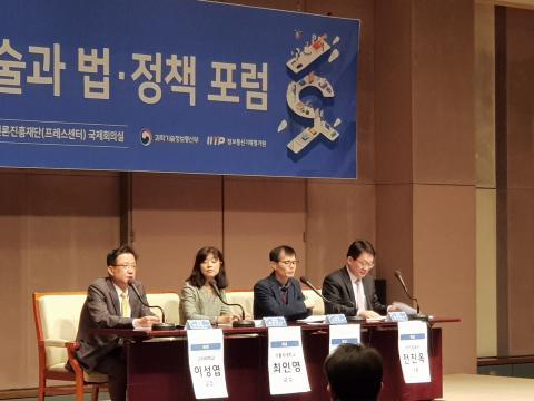 패널토론을 통해 글로벌 경쟁력을 위한 법과 제도적 측면에서의 개선 방안을 논의했다. ⓒ 김순강 / ScienceTimes