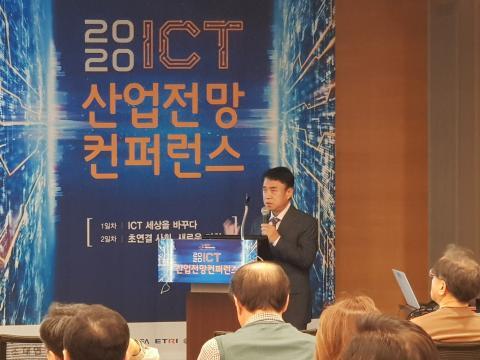 배경한 고려대 교수가 '스마트공장 동향과 제조업 스마트화를 위한 AI의 역할'에 대해 강연했다.