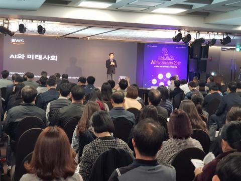 'AI for Society 2019'가 12일 세종문화회관 세종홀에서 열렸다. 윤정원 아마존웹서비스코리아 공공부문 대표가 'AI와 미래사회'를 주제로 기조연설 했다.