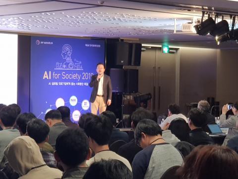 이재현 구글코리아 정책기획본부장가 '모두를 위한 AI'에 대해 발표했다.