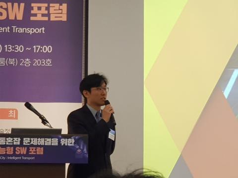 노창균 한국건설기술연구원 수석이 '도시교통 혼잡 대응을 위한 자율협력주행 기술'을 소개했다.