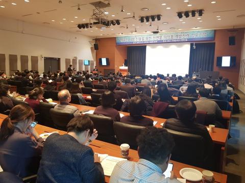 글로벌 시장 진출을 위한 천연물 의약품 개발전략 심포지엄이 지난 19일 KIST 국제협력관에서 열렸다. ⓒ 김순강 / ScienceTimes