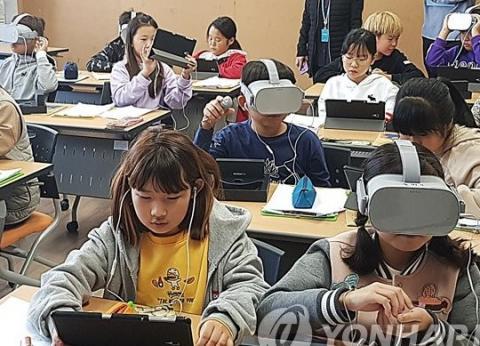 VR기기 활용 초등학교 역사 수업 ⓒ