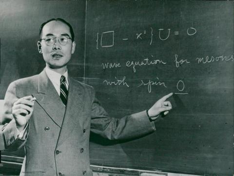 중간자의 존재 예견으로 1949년도 노벨물리학상을 받은 유카와 히데키 ⓒ 위키미디어