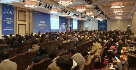 마이데이터 활용과 관련된 최신 동향을 공유하는 행사가 개최되었다 ⓒ 김준래/ScienceTimes