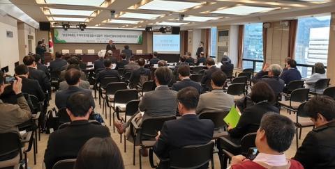 환경과 산업의 조화로운 발전을 모색하기 위한 행사가 개최되었다 ⓒ 김준래/ScienceTimes