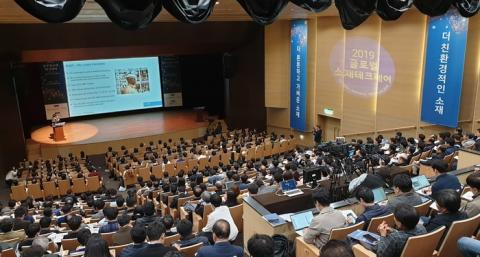 올해 국내 소재 산업이 거둔 성과를 살펴보고, 개발 중인 첨단 소재들의 미래상을 전망해 보는 행사가 개최되었다 ⓒ 김준래/ScienceTimes