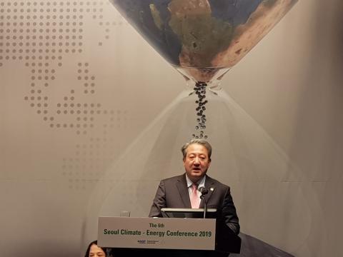 박천규 환경부 차관이 '지속가능발전과 고등교육의 역할'에 대해 기조발표했다.
