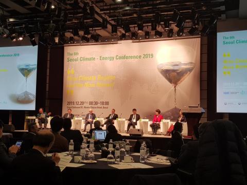 한국과학기술원 녹색성장대학원과 사단법인 우리들의미래는 지난 20일 제6회 서울 기후-에너지 컨퍼런스를 개최했다.   ⓒ 김순강 / ScienceTimes