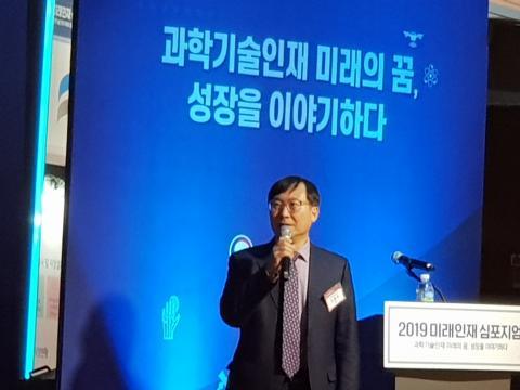 조황희 과학기술정책연구원 원장이 '2030 과학기술 인재정책 중장기 혁신 방향'에 대해 발표했다.