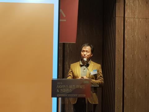 황인준 호빔천문대 대표가 천체망원경의 국산화로 1인 비즈니스를 성공한 노하우를 공개했다. ⓒ 김순강 / ScienceTimes