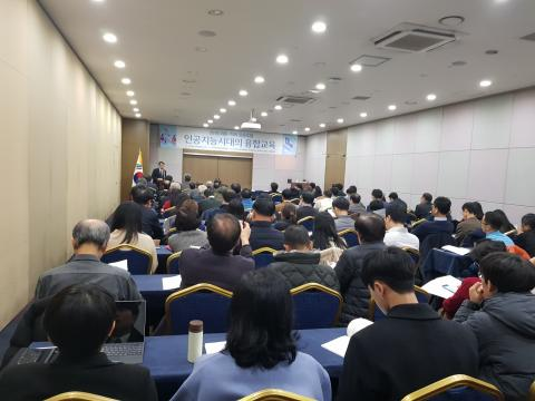 '인공지능 시대의 융합교육' 주제로 과총-학회 공동포럼이 지난 3일 한국과학기술회관에서 열렸다.