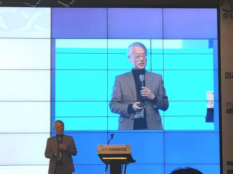 김인산 KIST 책임연구원이 항암 면역치료 기술인 '복합 치유 솔루션'에 대해 강연했다.