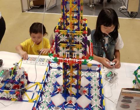 킹콩에듀는 아이들의 창의융합 능력 증진을 위해 매년 창의력 대회를 개최하고 있다. ⓒ (주)킹콩에듀