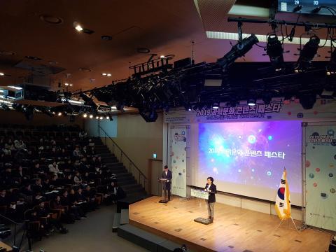 지난 6일 '2019 과학문화 콘텐츠 페스타' 개막식에서 문미옥 과기정통부 차관이 환영사를 전했다.