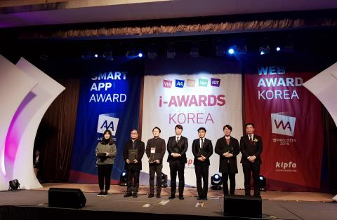 한국과학창의재단이 운영하고 있는 온라인 과학 포털 사이트 '사이언스올'이  '웹어워드 코리아 2019'에서 전문정보분야 대상을 수상했다.