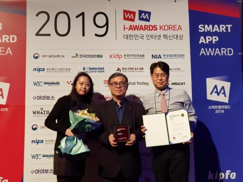 한국 인터넷 전문가 협회가 주최하는 웹어워드 코리아는 가장 혁신적이고 우수한 웹사이트를 선정하는 국내 최고 권위의 우수 웹 평가 시상식으로 사이언스올은 서비스 및 비주얼디자인 부문에서 높은 평가를 받았다. ⓒ 한국과학창의재단