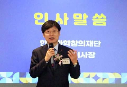 안성진 한국과학창의재단 이사장은 시상식 개최 배경을 밝히며 앞으로 더욱 대중문화 창달을 위해 노력하겠다고 밝혔다. ⓒ 김은영/ ScienceTimes