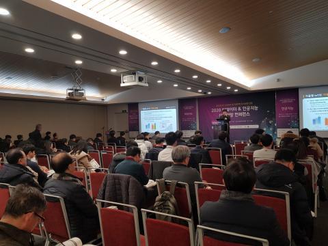 '2020 빅데이터&인공지능 산업전망 컨퍼런스'가 지난 12일 인천테크노파크와 인천경제자유구역 주관으로 열렸다.