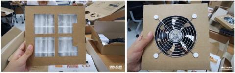 아워플래닛에어는 DIY 제품이라는 것이 특징이다 ⓒ CAC