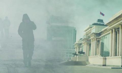 몽골 울란바토르는 최악의 대기 오염 지역으로 유명하다 ⓒ jargaldefacto.com