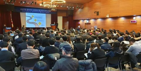 공공부문에 적용된 클라우드 시스템의 도입 성과를 공유하는 행사가 개최되었다 ⓒ 김준래/ScienceTimes